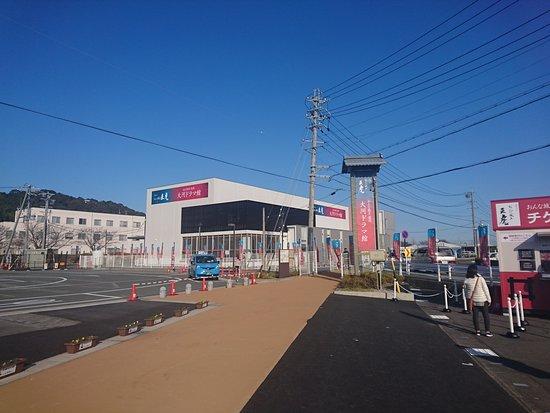 Taiga Drama Museum