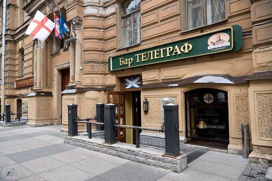 the Telegraph pub