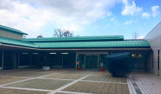 Tokiwa Kosui Hall