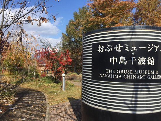 Obuse Museum Nakajima Chinami Hall