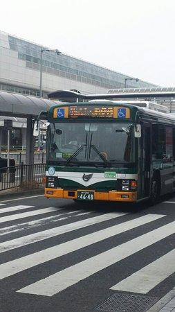 Itami City Bus