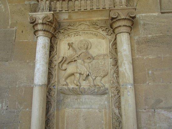 Guzelyurt, Kypros: carving