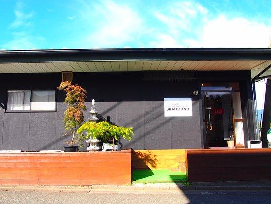 Hostel & Information SAMURISE