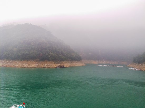 Zixing, China: Wuman Xiaodongjiang Scenic Resort