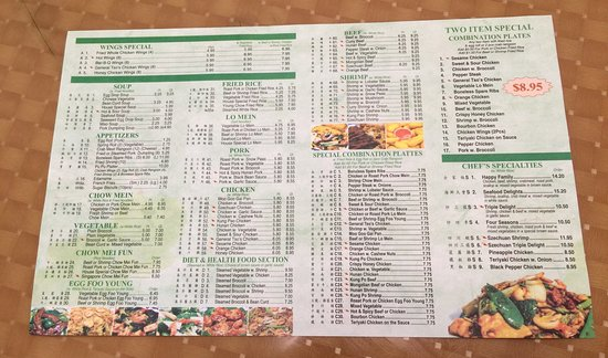 Livingston, AL: Menu