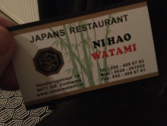 ซูดลาเรน, เนเธอร์แลนด์: Ni Hao Watami