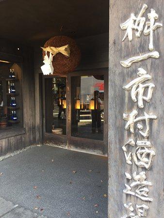 Masuichi Ichimura Shuzoba Kaketsuke Ippai Tebba