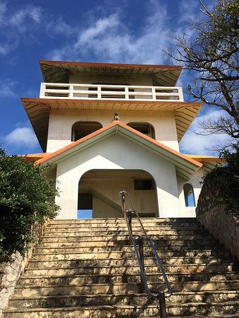Ryugujo Observatory