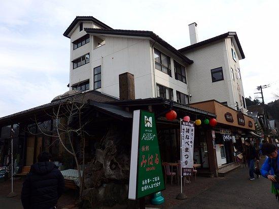 Ryokan Miharu: ホテルの外観