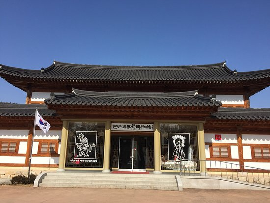‪Hahoe Mask Museum‬