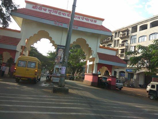 Narsinhwadi Datta Mandir