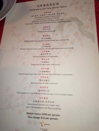 The T Hotel: Menu de Nouvel an chinois