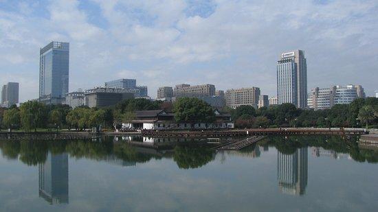 Taizhou, China: The park