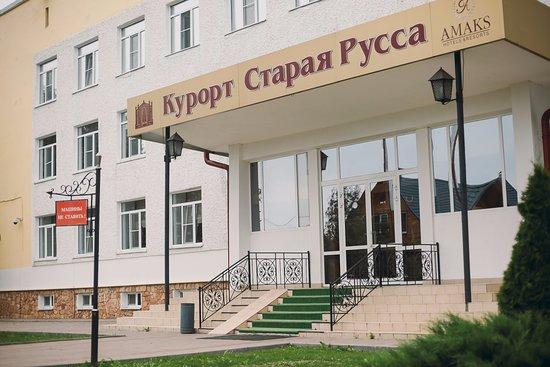 Resort Staraya Russa