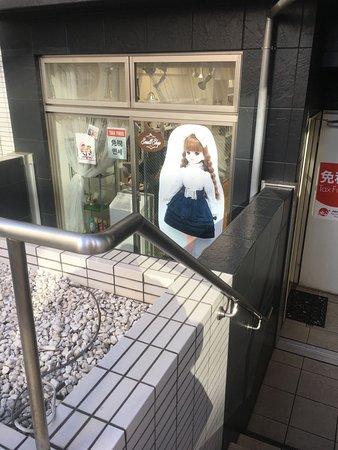 Licca Castle Small Shop Tokyo