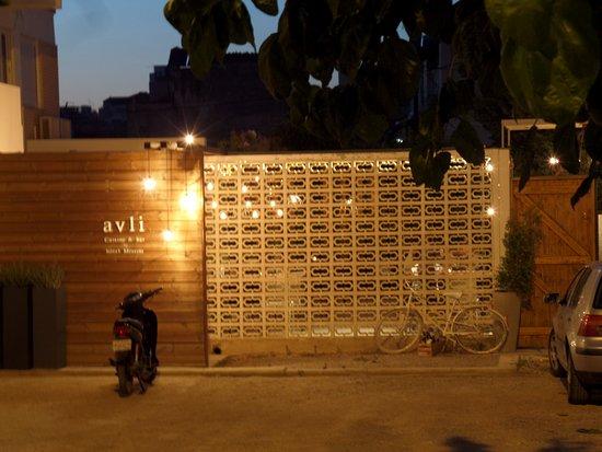 Messini, Grecia: Η είσοδος.