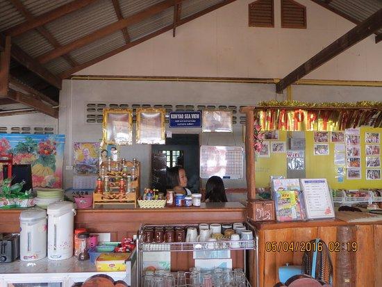 Koh Yao Sea View