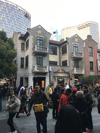 Former French Concession: photo2.jpg