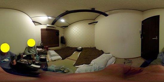Kyoto Guesthouse Roujiya: 畳のお部屋でまったりと。