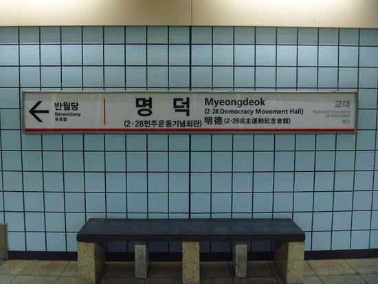 Daegu Metro