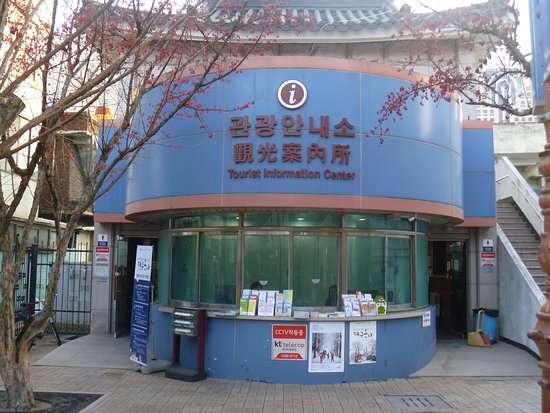 Yangnyeongsi Tourist Information Center