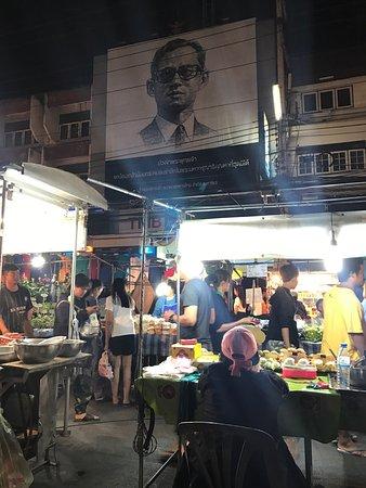 Pak Chong, Tailandia: photo0.jpg