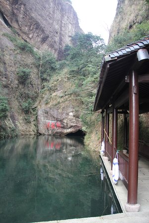 Yueqing, China: Mt.Yandang Resort