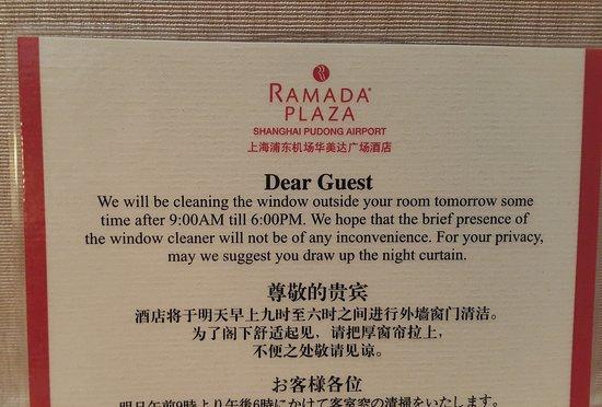 Ramada Pudong Airport Shanghai: Объявление