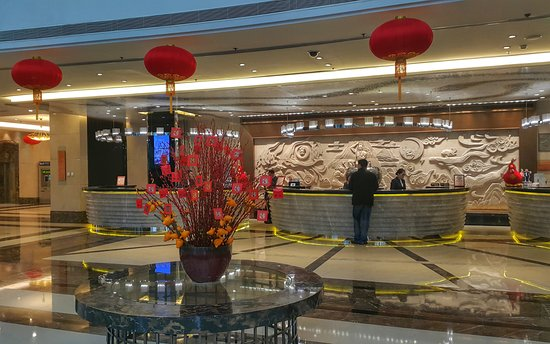 Ramada Pudong Airport Shanghai: Рецепшен