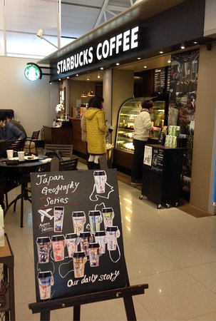 Starbucks Coffee Kansai International Airport 4F North Gate