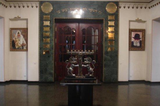 Private Tour der jüdischen Gemeinde...