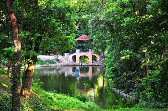 Arboretum Oleksandriya Park em Bila...