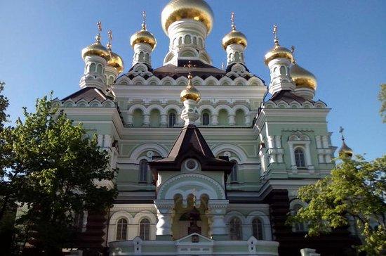 プライベートツアー:キエフの寺院教会と修道院