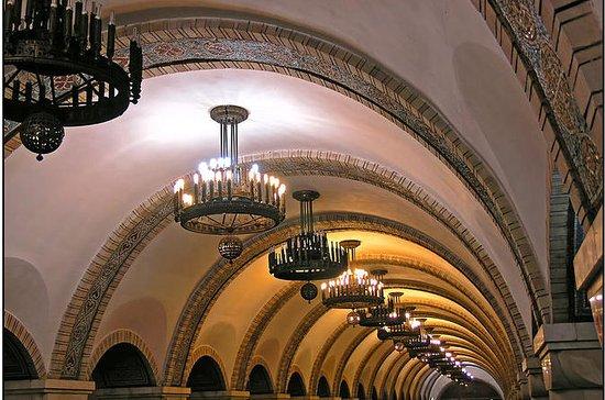 Kiev Metro Tour