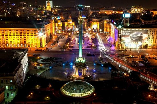 Kiev Nighttime Private Tour