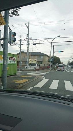 Ritto, Japonia: DSC_0371_large.jpg