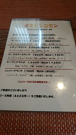 Ritto, Japonia: DSC_0374_large.jpg
