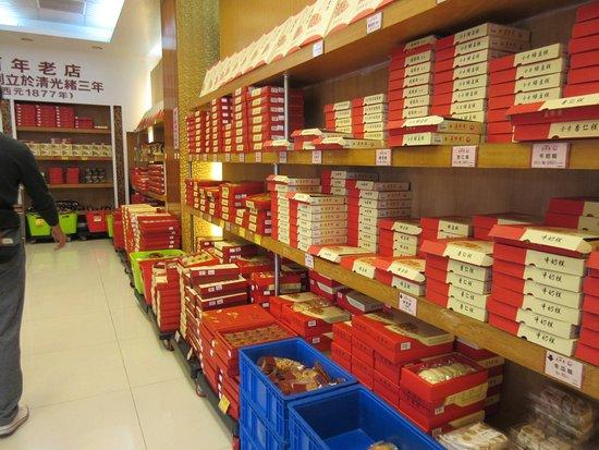 YuZhenZhai - Lukang Main Store