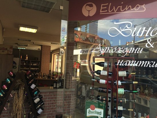 ‪Elvinos Wine Boutique‬