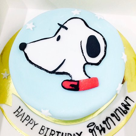 Brilliant Snoopy Birthday Cake In Phuket Picture Of Passion Restaurant Funny Birthday Cards Online Alyptdamsfinfo