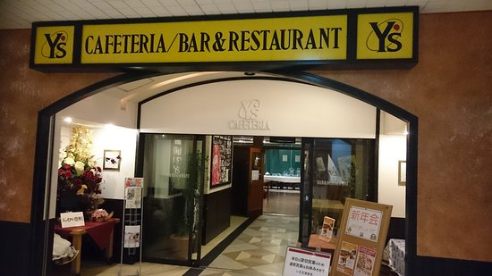 Y's Buffet  Restaurant : DSC_0590_large.jpg