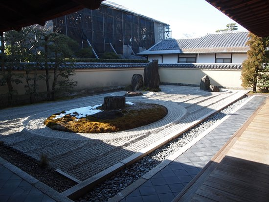 Ryogen-in Temple : 一枝坦(いっしだん) 方丈南側の庭