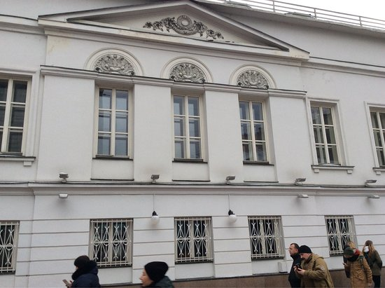 Pavel Slobodkin's Moscow Theatrical and Concert Center