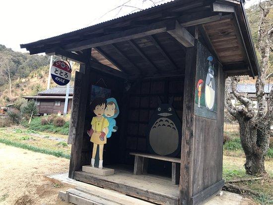 Saiki, Japón: photo0.jpg