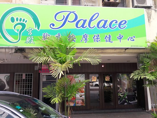 Palace Foot Reflexology Centre