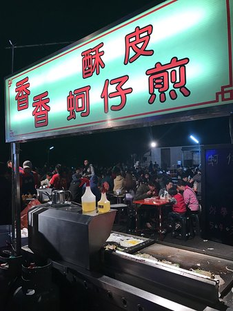 ‪Renwun Night Market‬