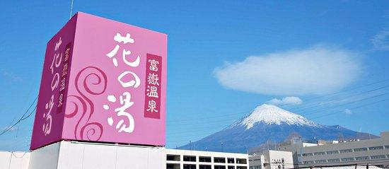 Hotel Hana no Yu