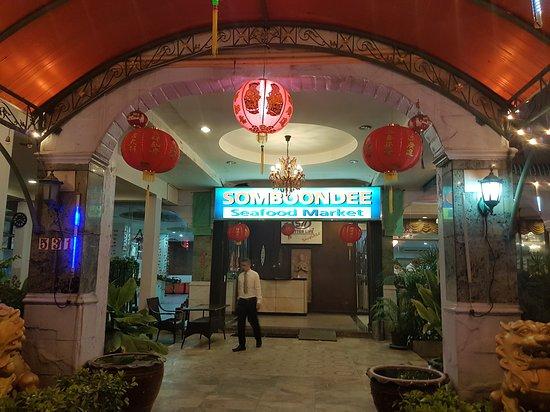 Somboondee Seafood Restaurant: 20170201_201800_large.jpg