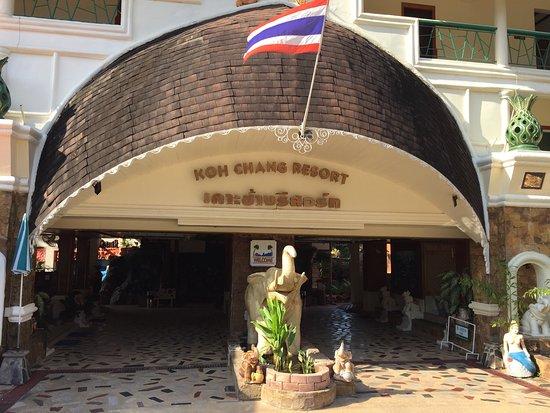 Koh Chang Resort Hotel