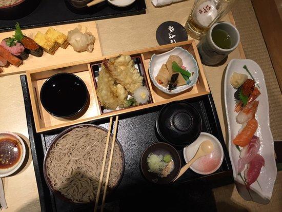 Abiko, Japan: photo2.jpg
